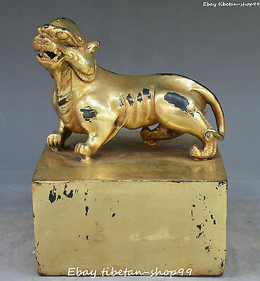China Bronze Gold Gilt Carving Ancient Derocious Tiger Seal Stamp Signet Statue