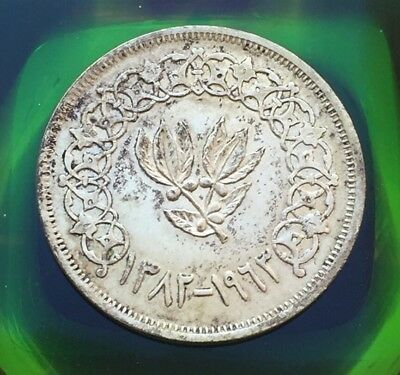 YEMEN 1963(AH1382) 1 Riyal Silver Crown AU-UNC