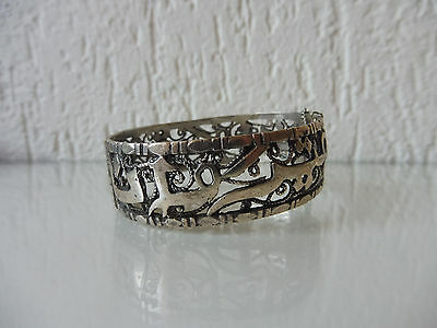 Beautiful, Old BRACELET__SILVER__ WITH ARABIC CHARACTERS__