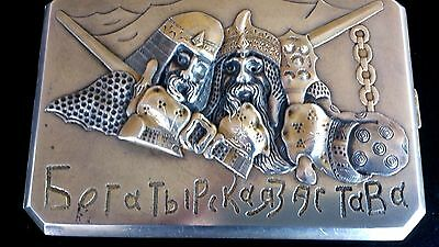 Russian Silver Cigarette Case - Gilt HIghlights - Features Armed Bogatyrs