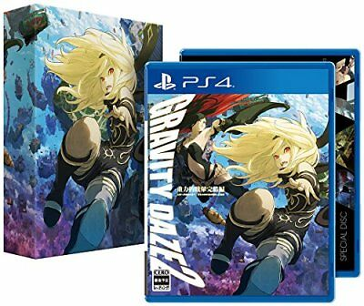 PS4 Gravity Daze 2 Rush Limited ed w/ BONUS Anime Blu-ray & DLC set JAPAN FS