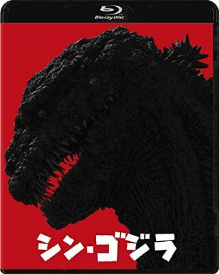 Shin Godzilla Blu-ray 2-Pack from Japan with tracking