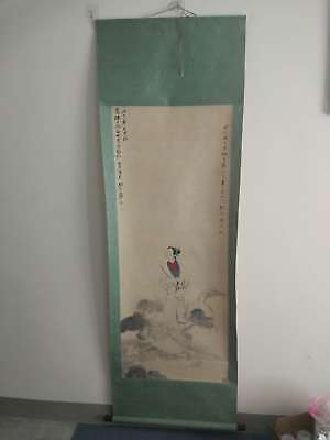 Excellent old Chinese Scroll Painting By Zhang Daqian :lady X066
