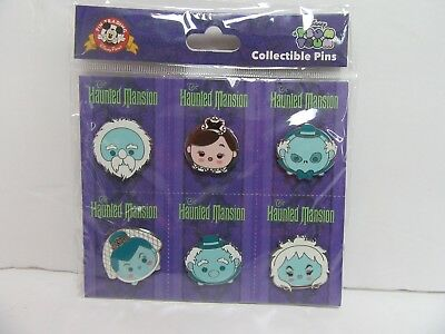 new 2016 Disney Park The Haunted Mansion 4-Pin Booster Pack Tsum Tsum