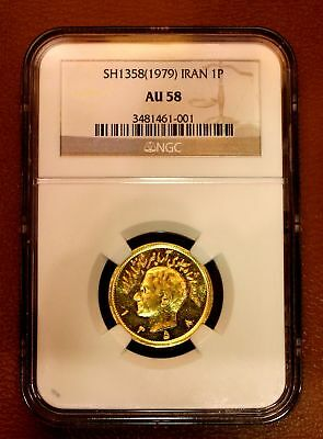 Iran Persia 1980 One Pahlavi 1358 Gold Coin NGC MS AU 58