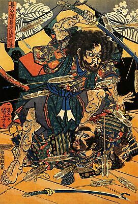 Japanese Samurai Warrior With Sword Woodblock Art Print Utagawa Kuniyoshi A3