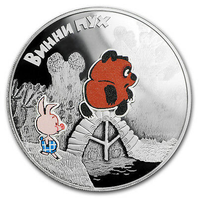 2017 Russia 1 oz Silver 3 Roubles Winnie-the-Pooh Proof - SKU#167220