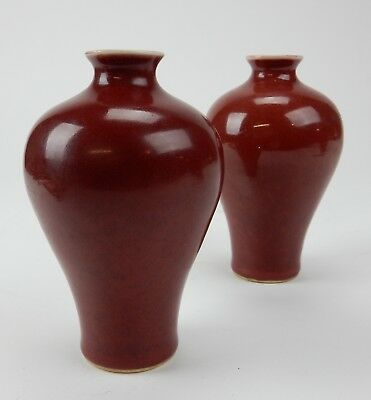 Pair of Antique Chinese Oxblood Vase Qian Long Marked 7.25 inches