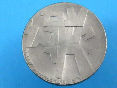 ISRAEL - 1966 (JE5726) SILVER 5 LIROT COIN - INDEPENDENCE 18th ANNIVERSARY