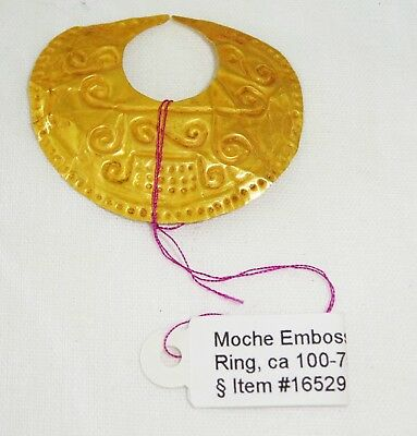 5C Pre-Columbian Moche Period Embossed Pure Gold Nose Ring - Excavated (Mil)