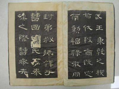 "Rare Fine Old Chinese ""HanCaoQuanBei"" Handwriting Calligraphy Inscription Book"