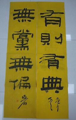 A Pair of Old Chinese Paper Handwriting Calligraphy Couplets BaiShi Mark