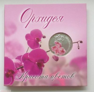 10 Rubles 2013 Belarus - The Beauty of Flowers - Orchid - 1/2 oz Silver