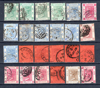 Hong Kong China Qv Selection Of Used Stamps Pmk Interest