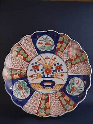 Large Antique/Vintage Japanese Hand Painted Scalloped Imari Charger