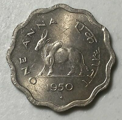 1950 India One Anna world foreign coin Excellent condition