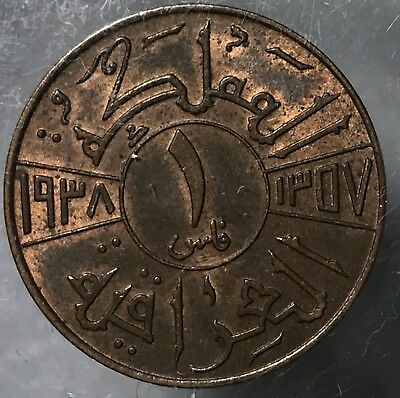 1938 Iraq One Fil world foreign coin Excellent condition