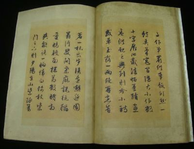 "Large Rare Old Chinese Hand Painting Calligraphy Book ""WenZhengMing"""