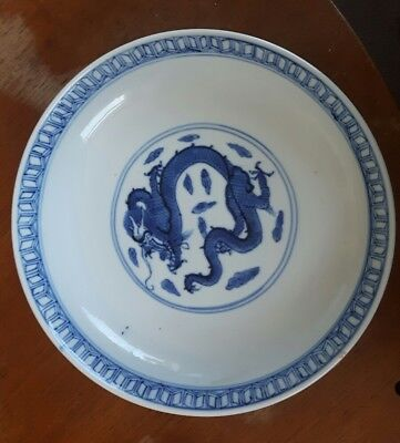 Rare antique 18th C Yongzheng dish, Blue and White, four clawed dragon in clouds