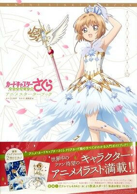 DHL/EMS Cardcaptor Sakura CLEAR CARD Arc/Hen Anime Starter Book Japan Anime Art