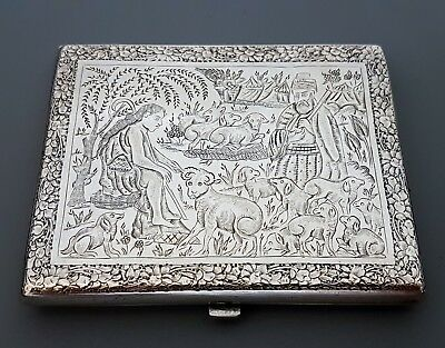 FINEST ANTIQUE PERSIAN QAJAR ISLAMIC LOW GRADE SOLID SILVER CIGARETTE CASE 143g