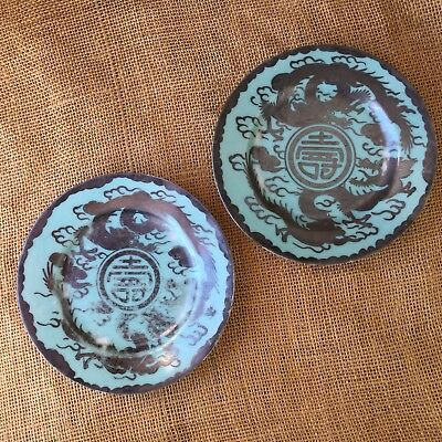 Vintage Asian Silver Dragon 2 Plates Signed Old World Chinese Global Porcelain