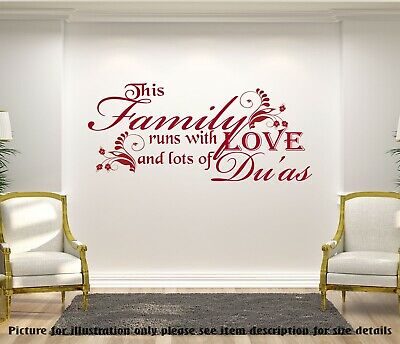 islamic house rules - quote islamic vinyl wall stickers muslim home