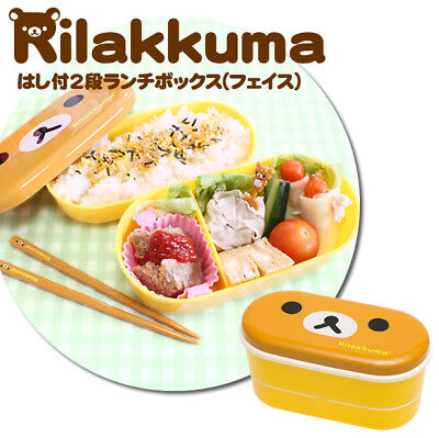 New San-X Rilakkuma Relax Bear Cute Lunch Box Bento with Chopsticks Freeshipping
