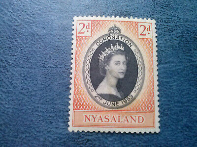 Nyasaland - 1953 - Qe Ii - Coronation  Issue - Mint - Mlh - Single!