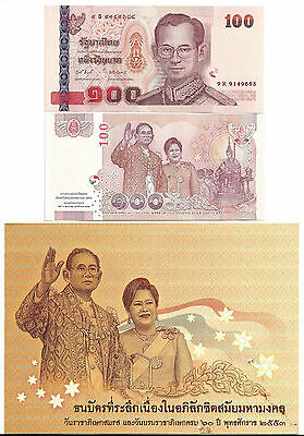 THAILAND 100 BAHT 2010 UNC 60th ROYAL WEDDING + ORIGINAL FOLDER P 118