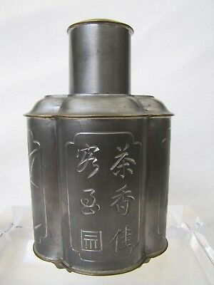 Old Chinese Pewter Metal Tea Caddy with Lid