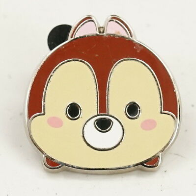 Disney Parks Tsum Tsum Mystery Collection Pin - Chip