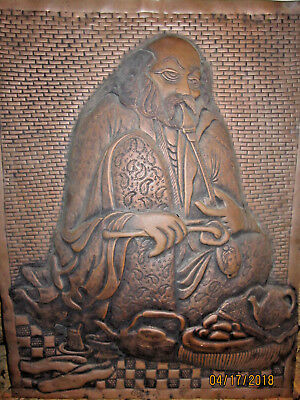 Antique Islamic Persian middle eastern large repousse Copper wall art signed