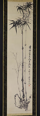 """JAPANESE HANGING SCROLL ART Painting """"Bamboo"""" Asian antique  #E1693"""