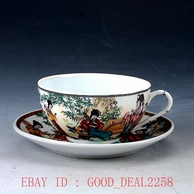 Chinese Colorful porcelain Hand drawn Flower&Peacock Dish & Cup ZJ05