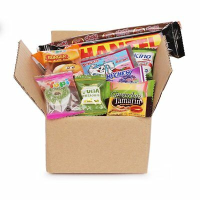 10pc DAGASHI C MIX SWEETS GIFT BOX SWEET HAMPER CANDY BIRTHDAY TREATS KIDS PARTY