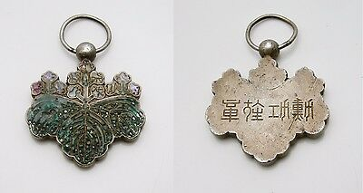 Antique Rare Chinese Enameled Pendant With Unknown Inscription