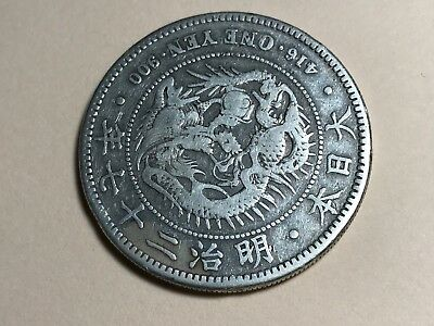 1894 Meiji 27 year Japan silver One dollar world foreign coin OK condition
