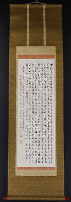 JAPANESE HANGING SCROLL ART Calligraphy Sutra copying Buddhism  #E1749