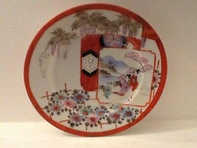 Vintage Hand Painted Chinese/japanese Plate