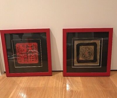 2 X Professionally Framed Chinese Folk Art Good Luck Power Happiness $400