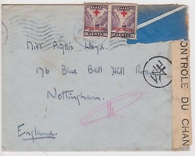 (K73-17) Greece envelope Red Cross stamps O/P to GB Nottingham (ripped) (Q)