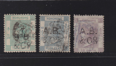 ( HKPNC ) HONG KONG QV AB&Co FIRM CHOP ,18c THIN, LOT 1