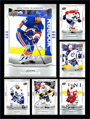 2014-15 UD MVP Silver Script **** PICK YOUR CARD **** From The Parallel SET