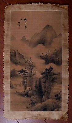 Superb Long Rare Old Paper Chinese Landscape Hand Painting Marks ChenJiRu KK067