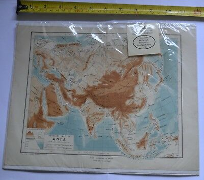 Physical Map of Asia, 1981, By JGB Bartholomew,  Macmillan & Co, London. 1891
