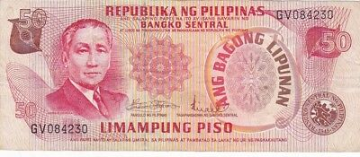 1978 Philippines 50 Piso Note, Pick 163a