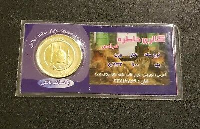 Sealed 1 Full Bahar Azadi .900 Pure Gold Coin Persian Persia Iran Uncirculated