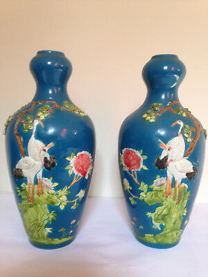 Pair of Antique Chinese Vases with character marks rare.