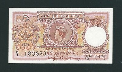 Bhutan -  1974, Five (5) Ngultrums